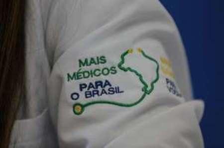 Left or right mais medicos reproducao