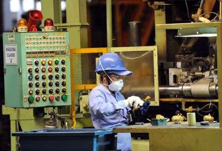 Left or right emprego industria ms 2